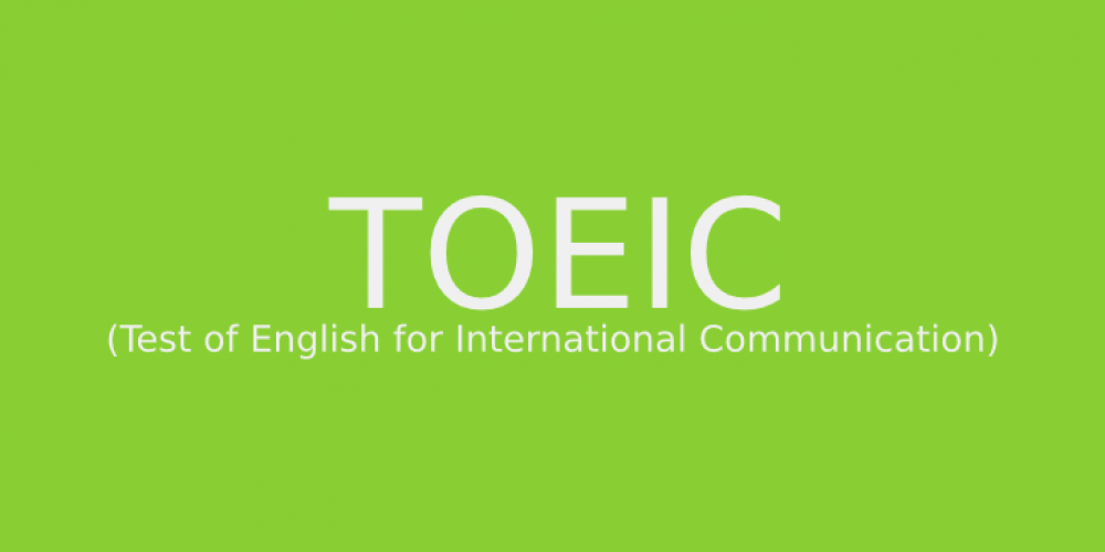 TOEIC คืออะไร? มีแนวทางการสอบอย่างไร?