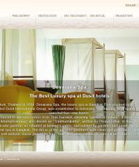 Devarana Spa สปาหรูในเครือโรงแรมดุสิตธานี