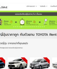 บริการให้เช่ารถในญี่ปุ่น Easy & Save