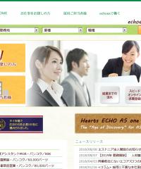 บริษัทจัดหางานไทยและญี่ปุ่น echoas